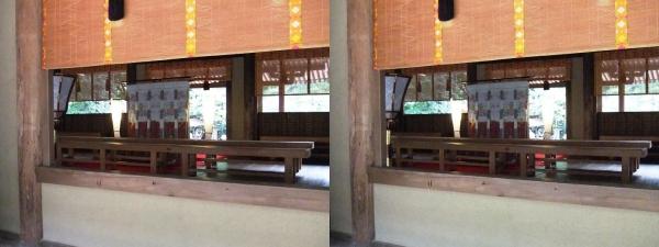宇治上神社⑦(平行法)