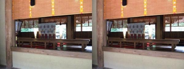 宇治上神社⑦(交差法)