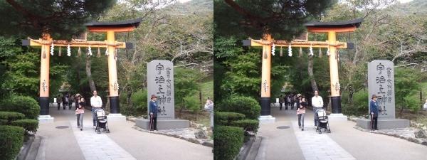 宇治上神社①(平行法)