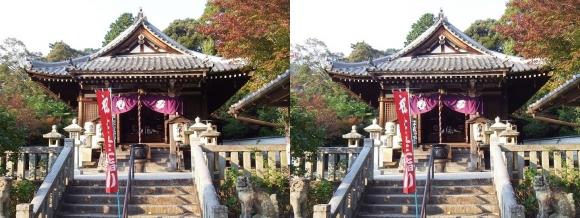 聖天宮西江寺①(平行法)