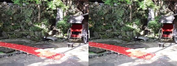 音羽山荘(平行法)
