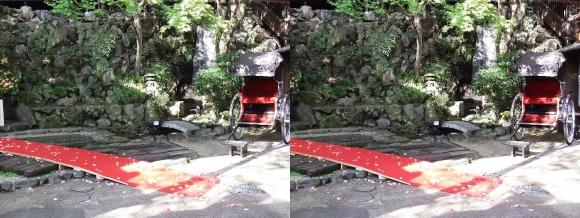 音羽山荘(交差法)