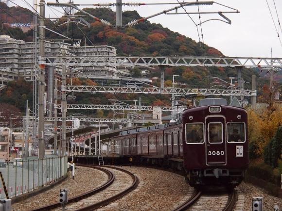 阪急箕面線