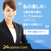 JP_I_Enjoy-200x200.jpg