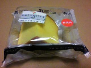 フジフーズ(株)ベーカリー「しっとりシフォンケーキ」