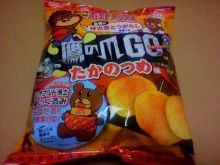 カルビー「ポテトチップス たかのつめ味」
