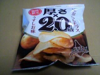 ヤマヨシ「厚さ2.0倍 じゃがいもチップスうすしお味」