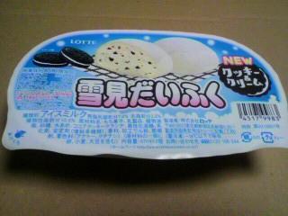 ロッテ「雪見だいふくクッキークリーム」