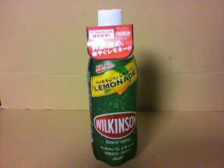 アサヒ飲料「ウィルキンソン レモネード」