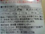 湖池屋(コイケヤ)「ポテトチップス きのこバターソテー味」