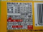 明星食品「一平ちゃん夜店の焼そば コーンポタージュ味」