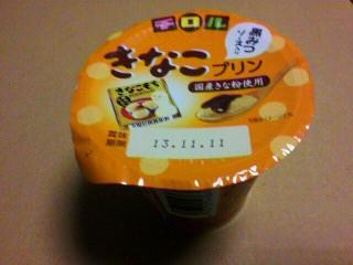 北海道乳業「チロルきなこプリン」