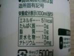アサヒ飲料「三ツ矢ミルクサイダー」