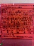 江崎グリコ「ウォータリングキスミント つぶつぶレモン&ピーチ」「ウォータリングキスミント ザクロ&オレンジ」