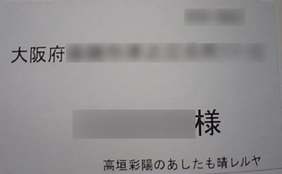 20130519_2.jpg