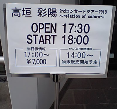 20130602_2.jpg