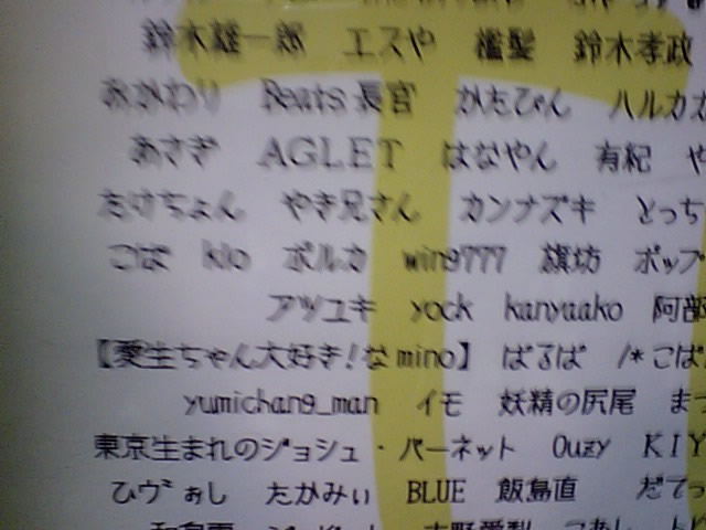 20130918_2.jpg