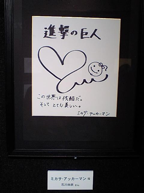 20131021_e.jpg