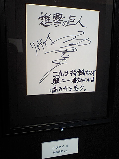 20131021_h.jpg