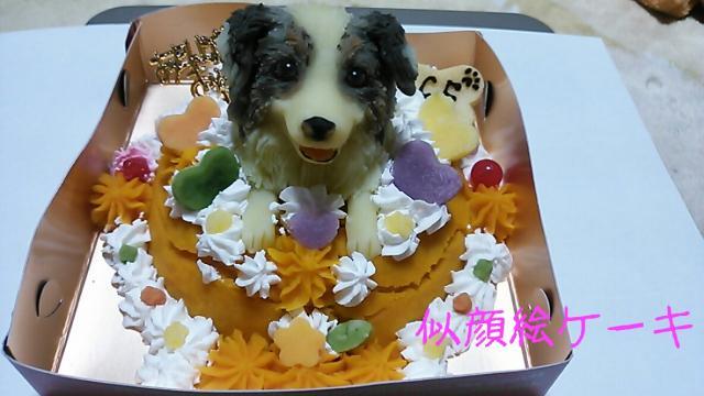 rakugaki_20130815_0022_convert_20130815090703.jpg