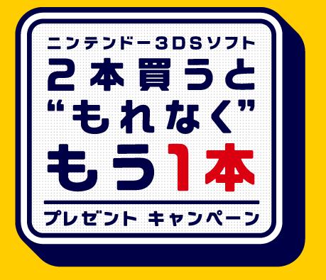 3DSキャン