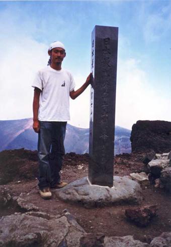 富士山2000