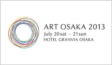 artosaka2013-1.jpg