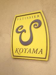 es koyama 4