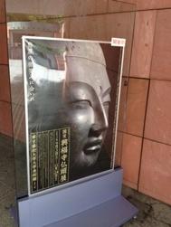 上野 美術館4
