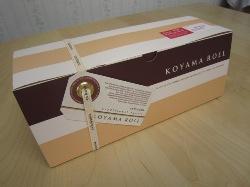 es koyama 8