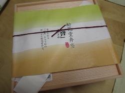 2013-8-3お弁当1