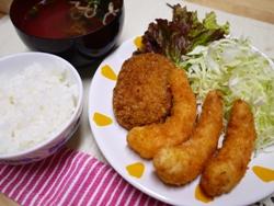 2013-8-3晩御飯