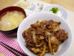 牛丼 2013-8-29