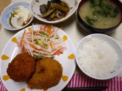 コロッケ定食 2013-9