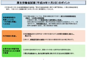 20130711-1.png
