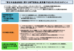 20130711-2.png