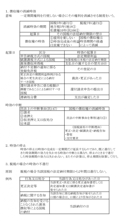 20130905-2.png
