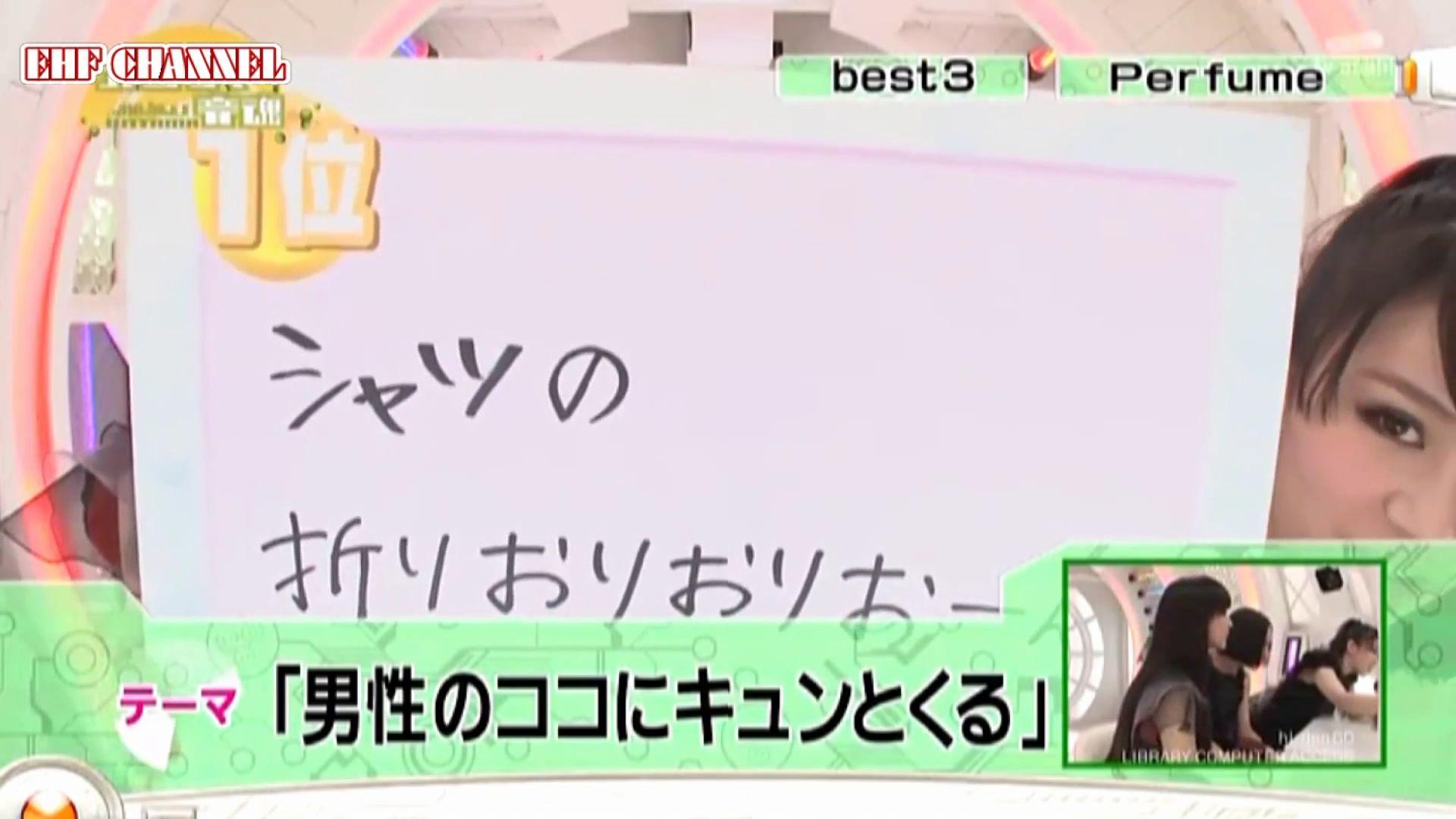 ontama_キュンとくる_8