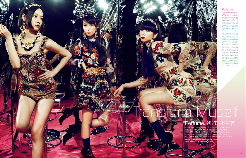 Perfume_vogue2012Nov.jpeg
