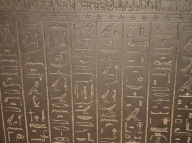 hieroglyph-1_2169721.jpg