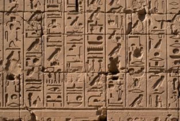 hieroglyphs_21117402.jpg