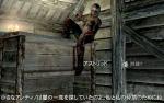 skyrim-20131106-10.jpg