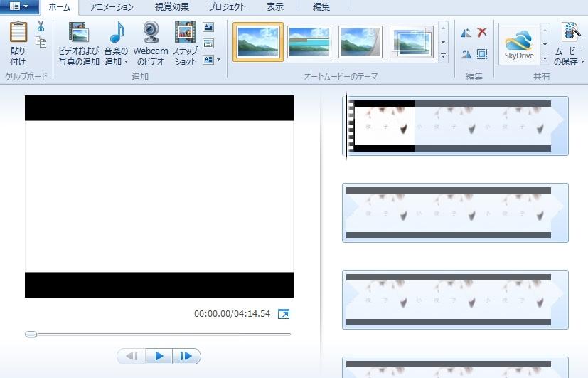 音源と動画の合わせ方3
