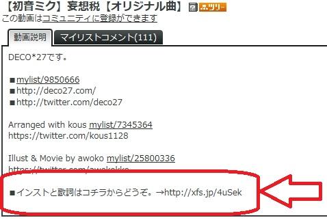 Baidu IME_2013-9-23_1-27-49
