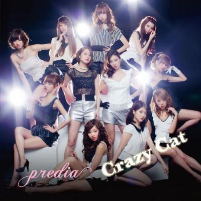 predia - Crazy Cat