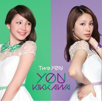 吉川友 - Two YOU