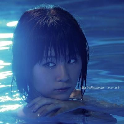 Kanno Yuki - Hajimari no Resolution