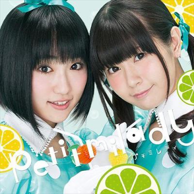 petit milady - Kagami no Dualizm 100 Cider Girl