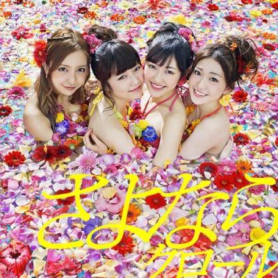 AKB48 - Sayonara Crawl