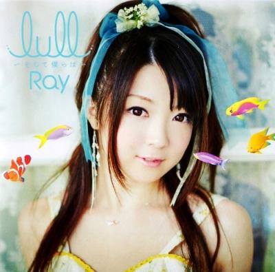 ray - lull